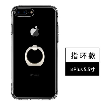 7 plus/iphone8 transparent ring support ultra-thin silicone hard case phone case