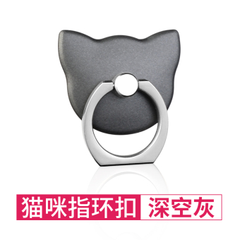 Aikashi ring support Apple mobile phone tablet support