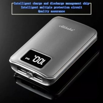 Alibaba 10000mAh LCD Power Bank (light gray)