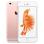Apple iPhone 6S Plus 128GB LTE (Rose Gold) Import Set