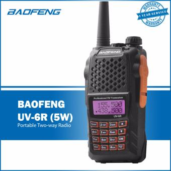 Baofeng UV-6R 5 Watts Dual Band Analog Portable Two-Way Radio(Black)