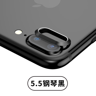 BASEUS iphone7plus/i7 metal Apple rear camera lens