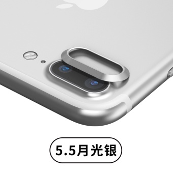 BASEUS iphone8/7 plus/i7 metal Apple rear camera lens