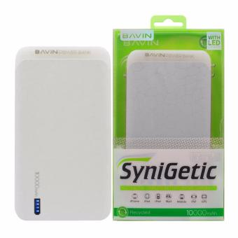 Bavin PC175 10000mAh Slim Power Bank (White)