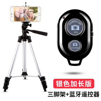 Bin self-SLR camera portable tripod Tripod