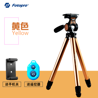 Fotopro SLR phone camera mini support Tripod