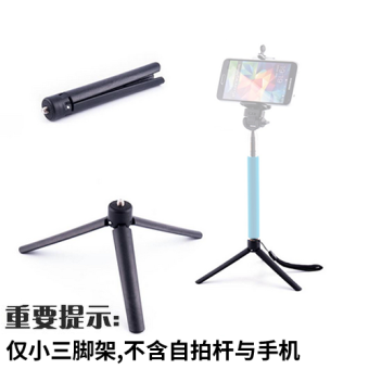 Gopro3 mobile phone portable desktop tripod Tripod