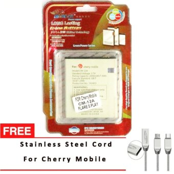 MSM HK Battery for Cherry Mobile CM-12A (FLARE S PLAY) with FreeStainless Steel USB Cord For Cherry Mobile