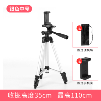 Outdoor camera video self tripod support