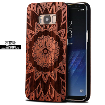 Samsung S8/s8plus/S8 cool wood carveed drop-resistant hard case phone case