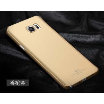Slim Fit Shell Hard Full Protective Anti-Scratch Resistant CoverCase for Samsung Galaxy Note 5(Gold) - intl