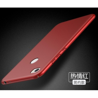 Slim Fit Shell Hard Full Protective Anti-Scratch Resistant CoverCase for Xiaomi Mi MAX 2(Red) - intl