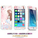 Songling iphone5 cartoon Apple front and back glass tempered colored Protector