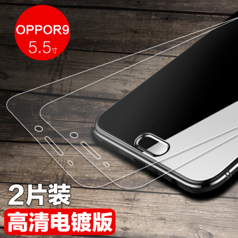 TM oppor9/r9plus tempered Film