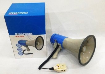 Vistron ER-66UC Rechargeable Megaphone (White/Blue)