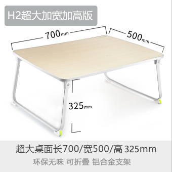 XGear dormitory large notebook computer desk table bed desk