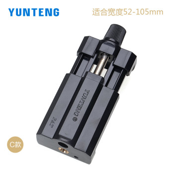 Yunteng Yun Tai adapter clip self support camera tripod