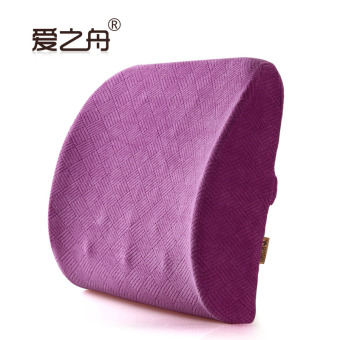 Aizhizhou fast foam lumbar cushion lumbar pillow