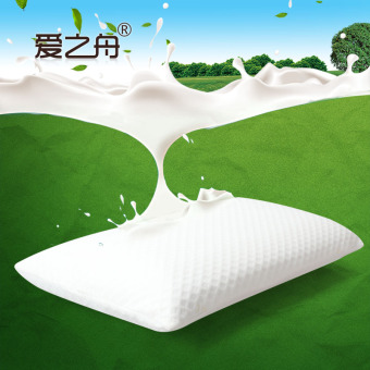 Aizhizhou natural rubber pillow summer neck pillow latex pillow