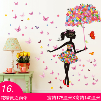 Cartoon room bedroom shop sticker wall stickers