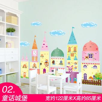 Castle cute fairy tale children's room nursery wall adhesive paper sticker