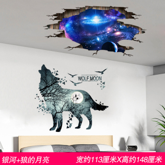 Cool bedroom room self-adhesive wallpaper Wall Paper
