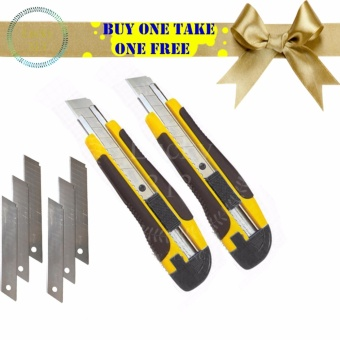 Cutter Knife with Free Blade 2PCS (Yellow)