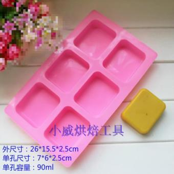 DIY 50g-180g silicone square rectangular cake soap Mold