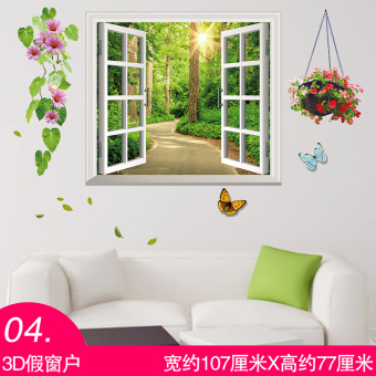 Floor bedroom living room bathroom wall paper wall adhesive paper