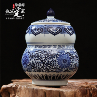 Gourd ceramic porcelain hand-painted storage jar blue and white