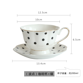 KAWASIMAYA cj-29 retro black and white style series PARK'S cup and saucer