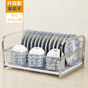 Kitchen Cabinet dishes storage rack stainless steel dish rack