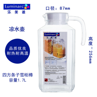 Luminarc ARC cold water pot heat-resistant glass water bottle