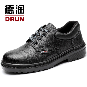 Male site shoes steel head safety shoes
