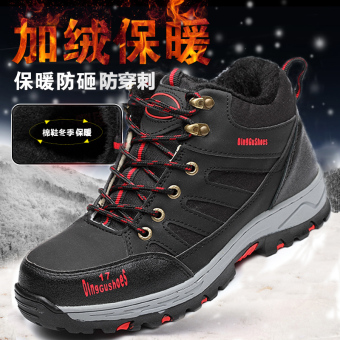 Men winter site anti-smashing steel head safety shoes