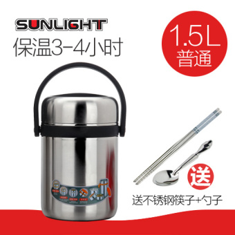 Mountain Margaret Full stainless steel sealed with soup anti-overflow to the pot vacuum insulated container