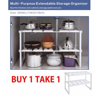 Multi-Puropose Extandable Storage Organizer Buy 1 Take 1