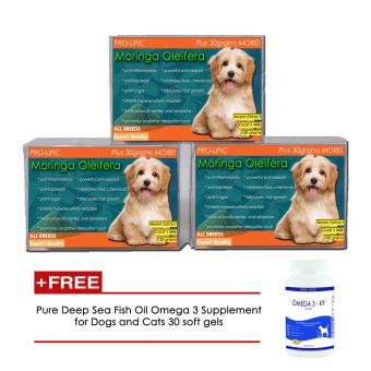 Prolific Moringa Organic Soap for Cats and Dogs 130g Set of 3 WithFree Pure Deep Sea Fish Oil Omega 3 Supplement for Dogs and Cats 30soft gels