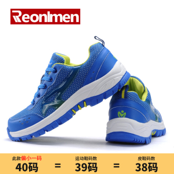 Reonlmen men and women small steel head safety shoes protective shoes