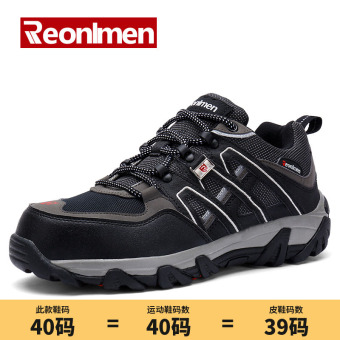 Reonlmen men steel head anti-smashing anti-stab wear outdoor work shoes protective shoes