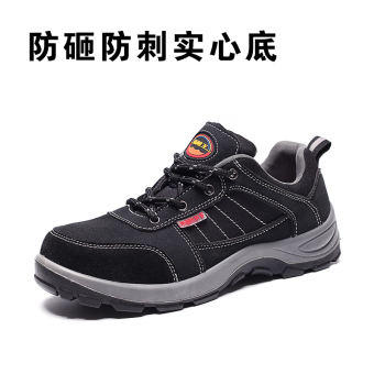 Safety men steel head anti-smashing anti-piercing work shoes safety shoes