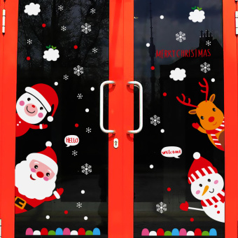Shop window glass door stickers adhesive paper wall adhesive paper