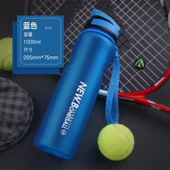 Sports 1000ml outdoor plastic travel adult leak-proof water bottle water cup