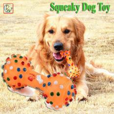 PHP 110. Squeaky Dog Toy Rubber Dumbbell Chewing Toys ...