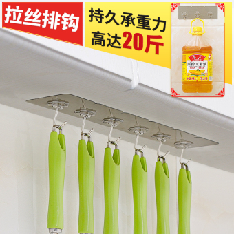 Strong traceless hanging traceless adhesive hook kitchen adhesive hook