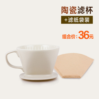 Three-hole drip-ceramic coffee filter paper filter cup coffee filter
