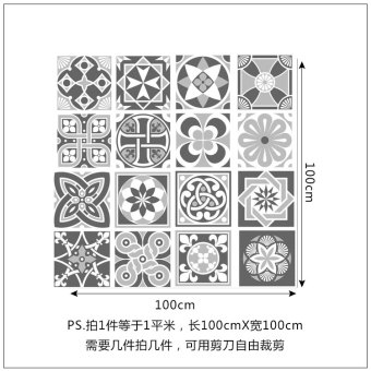 Tile waterproof non-slip affixed to film adhesive paper