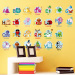 Warm cartoon nursery bedroom wall adhesive paper Wallpaper