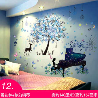 Warm dormitory self-adhesive Wall Decoration Products cartoon sticker wall stickers
