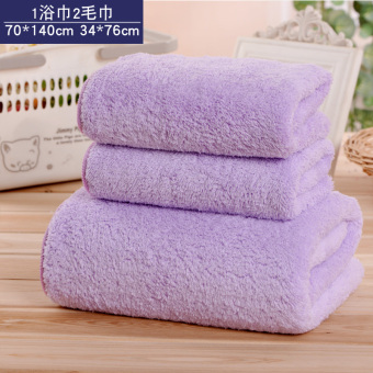 Wenjiale adult men and women bath towel